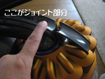 d-20120911_2.jpg